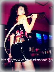sweetmoon女帝様